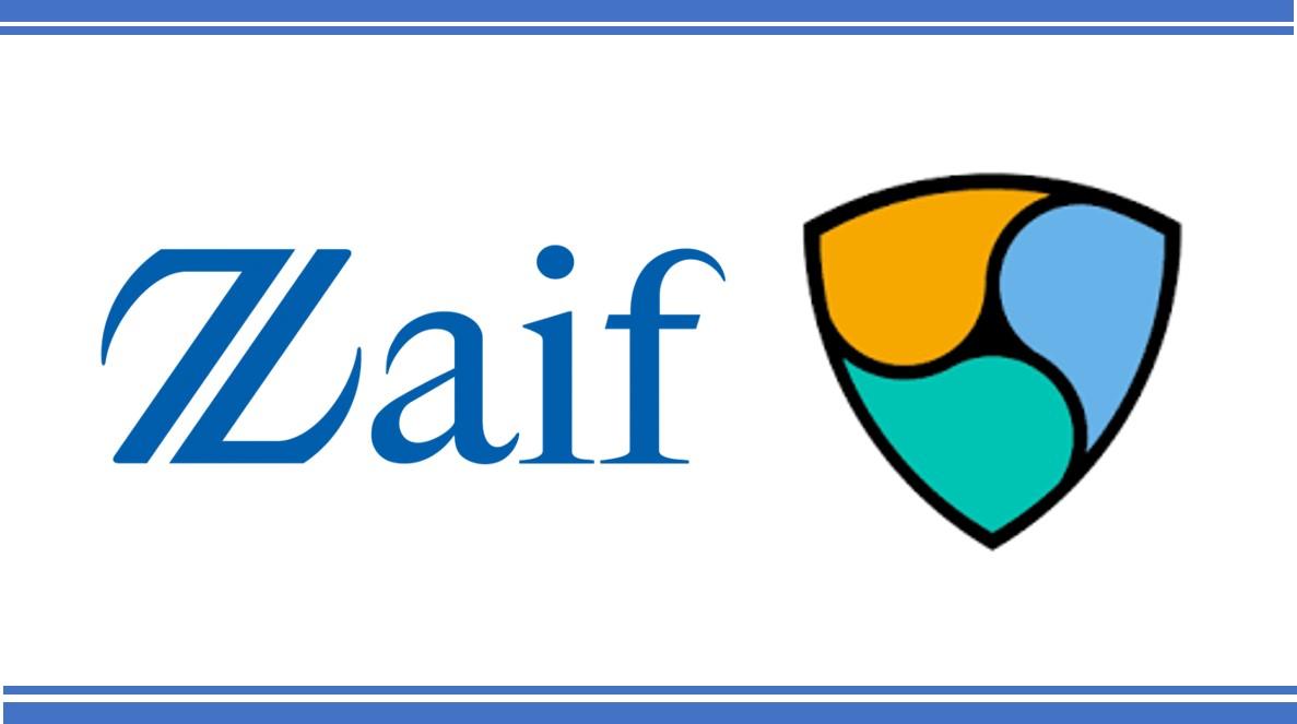 ZaifとXEMのロゴを強調している図