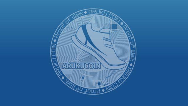 アルクコインのロゴマーク